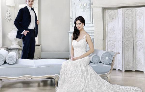 Cinderella Brautmoden Dresden